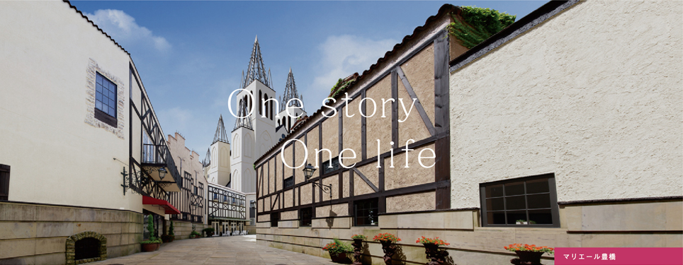 One story One life